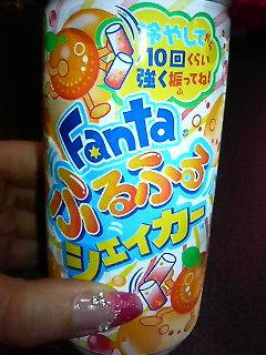 ファンタ★フルフルシェイカー
